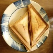 sandwich mặn 30k