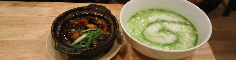 Sentosa Food - Cháo Ếch Singapore