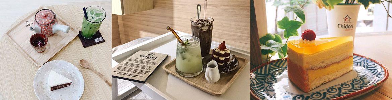 Chidori - Coffee In Bed