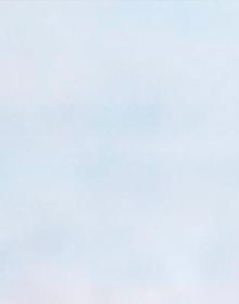 Trà xanh đào