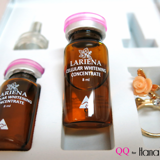 Lariena Cellular Whitening Concentrate