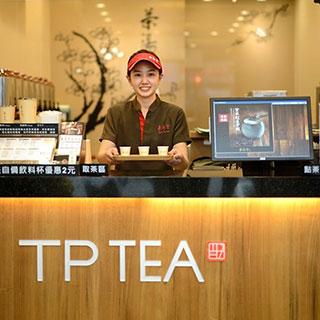 TP TEA chào sân tặng 250 ly trà đen đậu đỏ trân châu latte nhân dịp khai trương