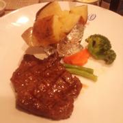steak bò úc