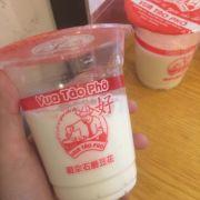 Sữa chua nha đam