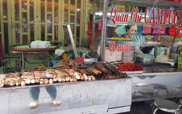 Chè Cô Huôi - Chợ Hồ Thị Kỷ