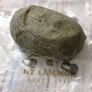 Bánh mè đen - 9k