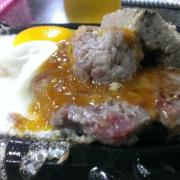 Bò Beefsteak, ngon và chất lượng