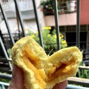 Bánh bao hoàng kim