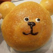 Bánh gấu nhân socola 20k