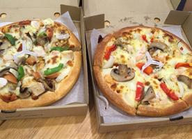 Pizza Hut - Lotte Mart Nam Sài Gòn