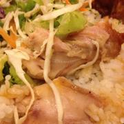 - thịt gà bên trong ươn ướt nha