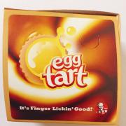 Egg tark -15k