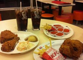 KFC - Big C Savico