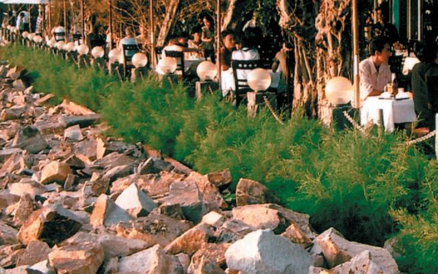Bamboo Garden Cafe
