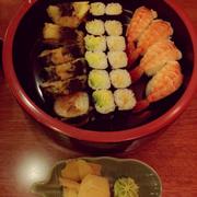 Sushi chín