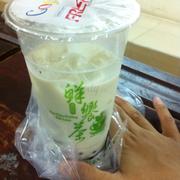 Trà sữa ô log big size