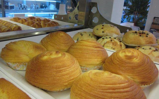 ABC Bakery - Bình Dương