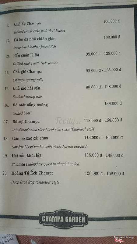 Champa Garden Restaurant Champa Island Resort Á»Ÿ Tp Nha Trang Khanh Hoa Album Thá»±c đơn Champa Garden Restaurant Champa Island Resort Foody