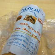 Bánh mì thịt 14k