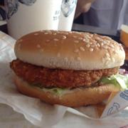 Burger gà cay
