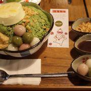 New Year Matcha Latte Kakigori