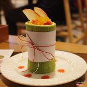 New Year Kadomatsu Cake