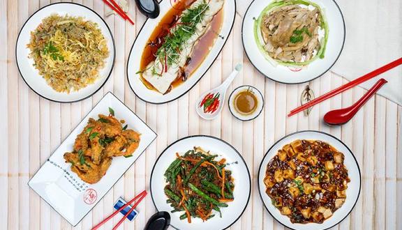 San Fu Lou - Ẩm Thực Quảng Đông - Lê Lai