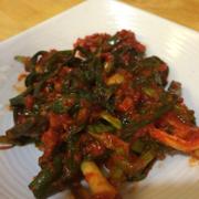 Kimchi hanh