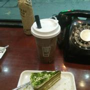 Trà sữa socola + tiramixu trà xanh