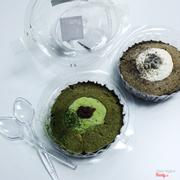 Bánh kem trà xanh và jelly chocolate ạ