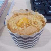 bánh bông là trứng muối nhân kem