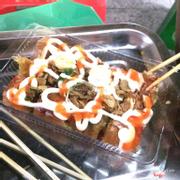 Bánh max ngon, ăn zai zai