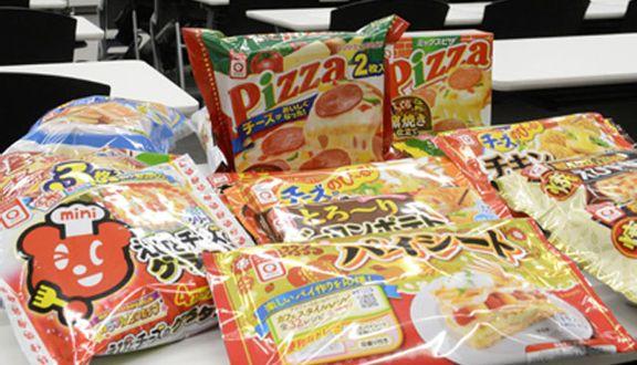 Tokyo Mart - Cửa Hàng Nhật Bản - Cộng Hòa