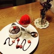 Lava Red Velvet