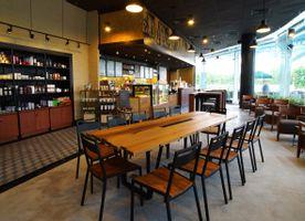 Starbucks Coffee - IPH