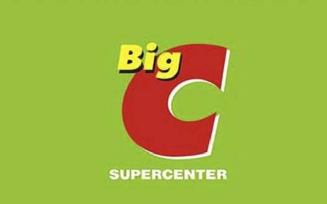 Big C - Đồng Nai