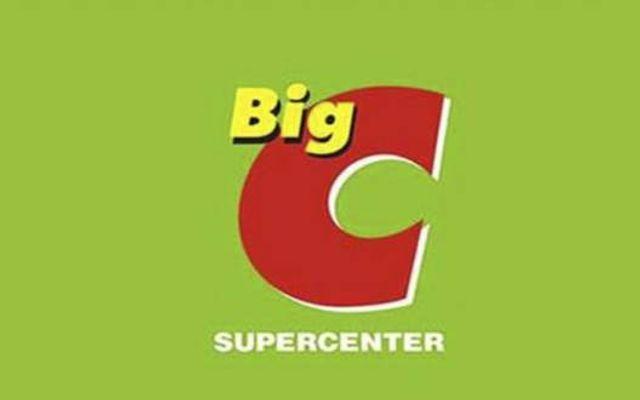 Big C Dĩ An