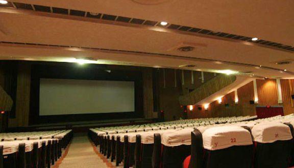 Cinebox - Hòa Bình