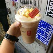 Popcorn Tea Latte