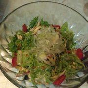 Rayu salad