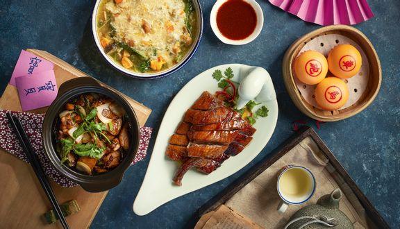 Bao Bei - Chinese Restaurant - Terra Royal