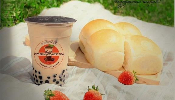 Trà Sữa Kim Nguyệt