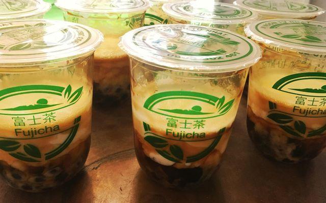 Trà Sữa Fujicha - Bùi Hữu Nghĩa