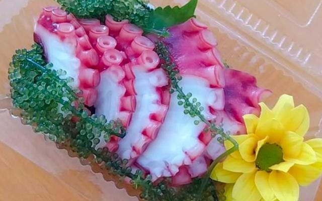 Salmon Sushi - Sushi & Sashimi - Đường Số 17