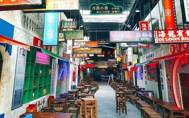 Hẻm Phố - Hongkong Night Street
