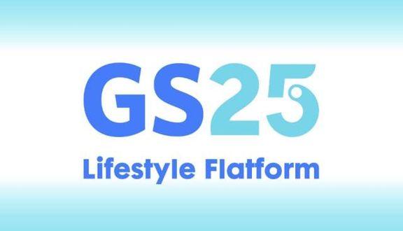GS25 - Cửa Hàng Tiện Lợi - La Astoria