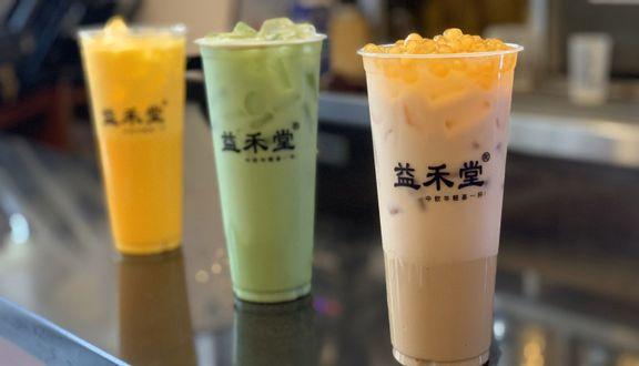 Yihetang - Trà Sữa Nướng - Dương Quảng Hàm