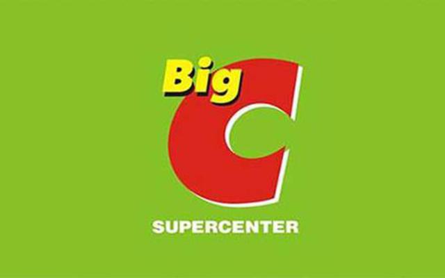 Big C - Trường Chinh