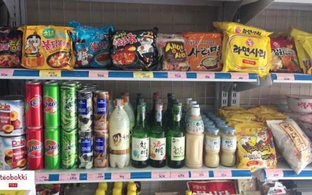 Tèobokki Store - Nguyên Liệu Nấu Món Hàn - Lê Quang Định