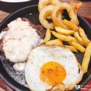 Steak bò sốt kem nấm 150gr
